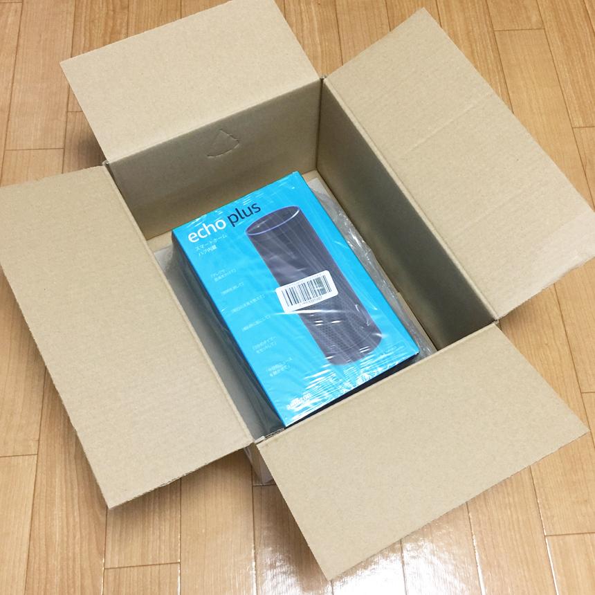 Amazon Echo Plus ダンボールにいれられて到着