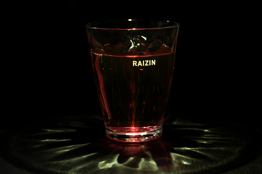 光が美しく反射するRAIZINグラス