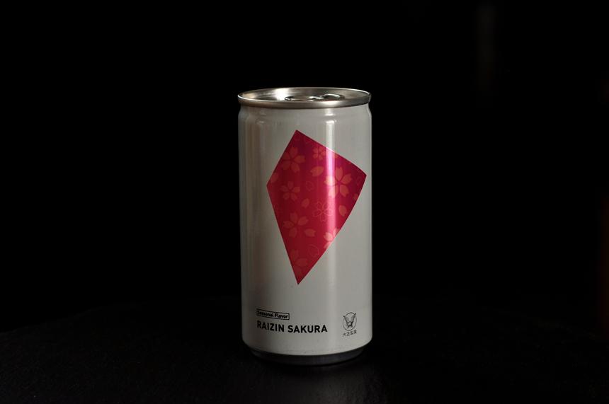 シンプルでかっこいいデザインの缶